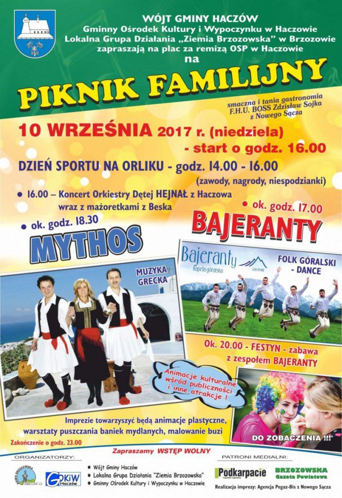 PLAKAT-HACZOW-PIKNIK-FAMILIJNY-2017