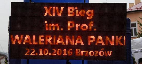 Bieg im. Prof. Waleriana Pańki w strugach deszczu (ZDJĘCIA)