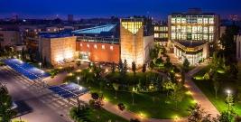 Kierunki studiów w WSPiA najlepsze na Podkarpaciu