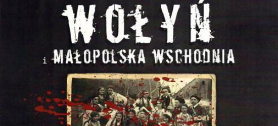 """BRZOZÓW24.PL: Muzeum regionalne zaprasza na konferencję """"Wołyń i Małopolska Wschodnia"""""""