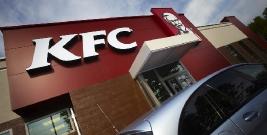 300 kubełków za 1 zł na wielkie otwarcie KFC w Krośnie. Już w piątek!