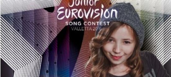 BRZOZÓW24.PL: Ania Dąbrowska w krajowych eliminacjach Eurowizji Junior. Pomóż jej i oddaj swój głos!