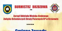 Gminne Zawody Sportowo-Pożarnicze, ZMIANA TERMINU
