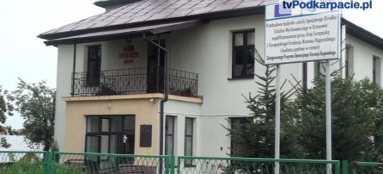 BRZOZÓW24.PL: SOSW w Brzozowie będzie miał własną salę gimnastyczną. Wkrótce rozpoczęcie 3-milionowej inwestycji (FILM)